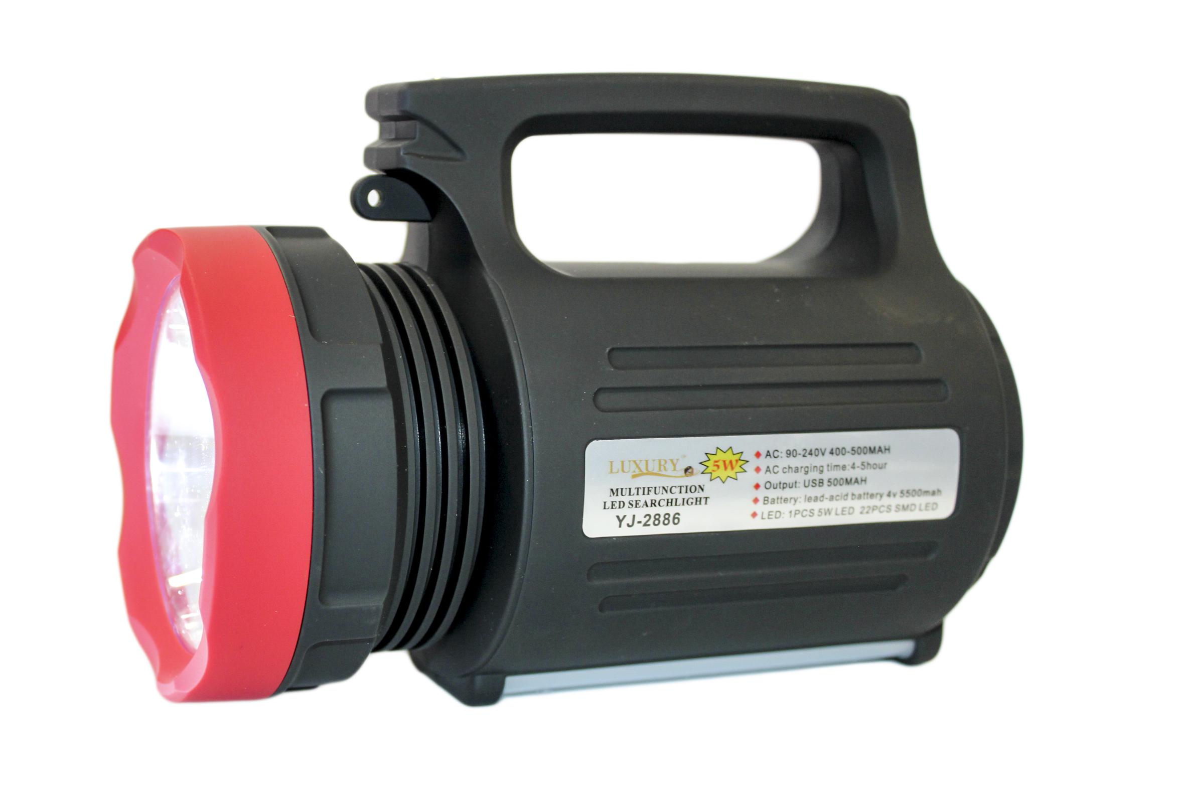 Ліхтар-прожектор Yajia YJ-2886 5W+22LED USB power bank